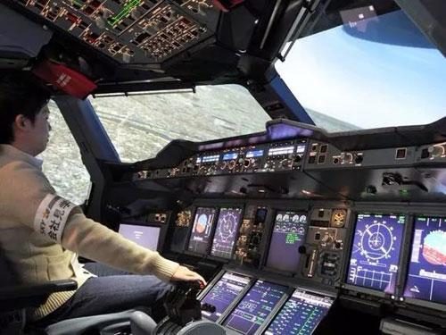 A380模拟器