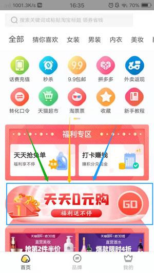 //www.zfboke.com/wp-content/uploads/2019/12/3-12.jpg插图(2)