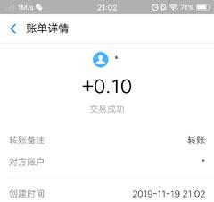 //www.zfboke.com/wp-content/uploads/2019/11/4-3.jpg插图(1)