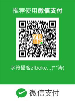 //www.zfboke.com/wp-content/uploads/2020/03/2-6.jpg插图