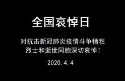 //www.zfboke.com/wp-content/uploads/2020/04/1-5.jpg插图