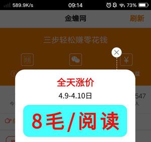 //www.zfboke.com/wp-content/uploads/2020/04/3-2.jpg插图(1)
