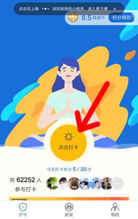 //www.zfboke.com/wp-content/uploads/2020/05/6.jpg插图(5)
