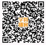 //www.zfboke.com/wp-content/uploads/2020/06/1-7.jpg插图(1)