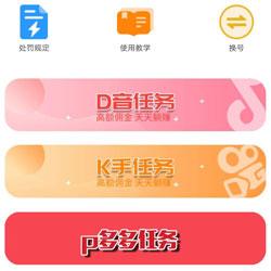 //www.zfboke.com/wp-content/uploads/2020/07/1-5.jpg插图(2)