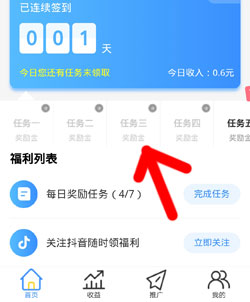 //www.zfboke.com/wp-content/uploads/2020/07/5.jpg插图(2)