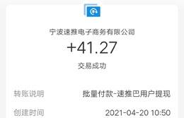 //www.zfboke.com/wp-content/uploads/2021/04/1-14.jpg插图