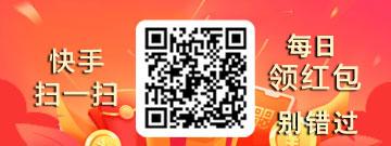 //www.zfboke.com/wp-content/uploads/2021/04/kuaishou.jpg插图(2)