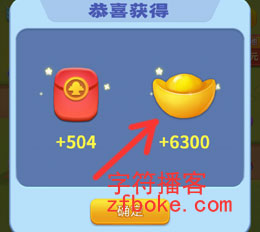 //www.zfboke.com/wp-content/uploads/2021/05/2-6.jpg插图(2)