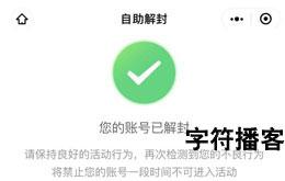 //www.zfboke.com/wp-content/uploads/2021/07/1-15.jpg插图(2)
